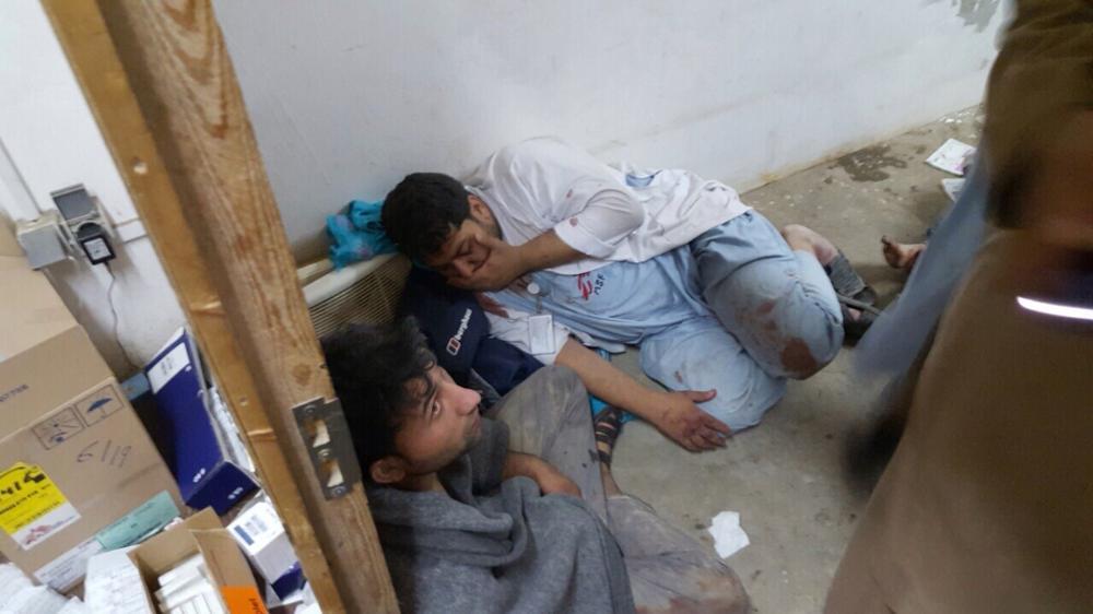 vice afghan