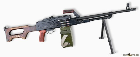 PKM Forgotten Weapons